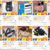 Top 10 Link shop bán balo trên shopee uy tín giá rẻ nhất 2021